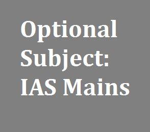 UPSC IAS Syllabus 2018 Civil Services Exam Prelims